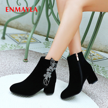 ENMAYLA Square Heel Flock Women Boots 2019 Nubuck Ankle Zip Basic Shoes Round Toe Solid Flower Fleeces Winter