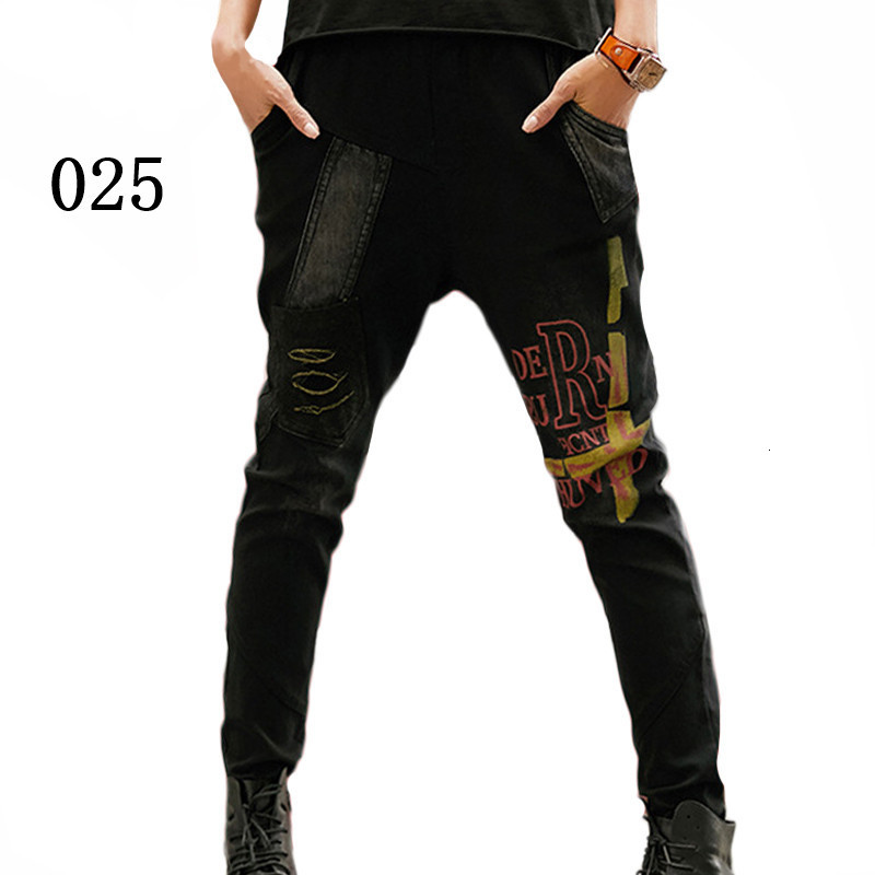 Health Natural 最大ルル春のファッションヴィンテージ弾性ハーレムパンツ韓国レディースブラックスキニーリッピング 女性デニムズボン 145