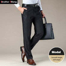 Classic Style Mens Straight Casual Pants 2019 New Modal Fabric Business Dark Grey Free Hot Stretch Brand Trousers