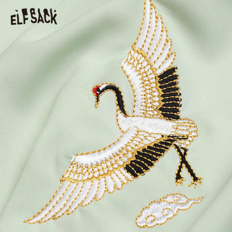 ELFSACKสีเขียวCraneเย็บปักถักร้อยCasualเกาหลีKinomoผู้หญิงเสื้อ 2020 ฤดูร้อนELFสีดำVintage Lace Up,ผู้หญิงเกาหลีทุกวันTop