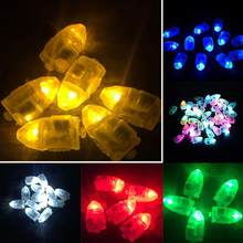 10 adet Mini küçük LED lamba flaş balon ışık bahçe partisi fener lateks balonlar kağıt ışık dekorasyonu noel düğün Bir