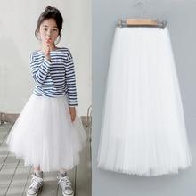 Girls TuTu Skirts Long Fluffy Teenager Skirt Kids Ball Gown Soft Pettiskirts Teen Girl Skirts Princess Dance Party Clothes 3-12Y