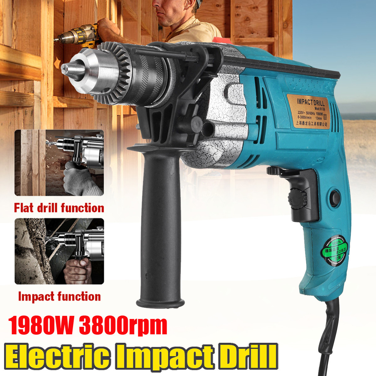 New 1980W Electric Brush 13MM Electric Handheld Impact Flat Drill Guns Torque Driver Tool