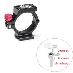 Extension Mounting Ring w/ 1/4Thread for Zhiyun Smooth 4 Cold Shoe Adapter Ring for smooth 4 Applied to Rode gimbal microphone