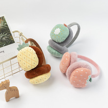 Ear Muffs Ear-Protection Warm Winter Girls Children Plush Rabbit Cartoon Fruit-Shape