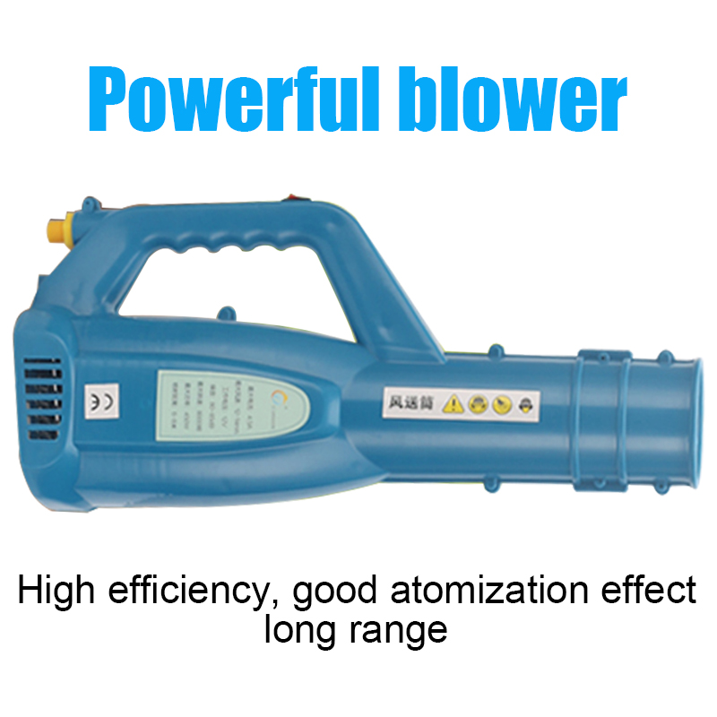 Electric Sprayer Blower Air Blower Mist Sprayer Electric Spraying Machine Air Duct Agricultural Mist Accessories