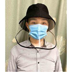 Kapelusz chroniący przed chorobą koronową zapobiega przenoszeniu kropli kapelusz na słońce unisex dla mężczyzn 4