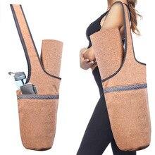 Cork Yoga Backpack Mat Sturdy Encrypted