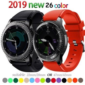 20 22mm bracelet de montre pour montre galaxie 46mm 42mm actif 2 Samsung gear S3 bracelet frontière huawei montre GT bracelet amazfit bip 47 44 40