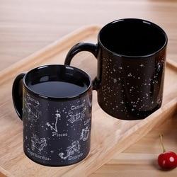 Magia zmienia kolor kubek ceramiczny wrażliwy na ciepło kubek dwanaście konstelacji zmiana temperatury kawy kubek na prezent