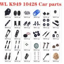 Wltoys k949 10428 rc carro todas as peças sobressalentes cubo de pneu diferencial copo unidade eixo engrenagem puxar haste do braço da tração k949-01 para K494-59