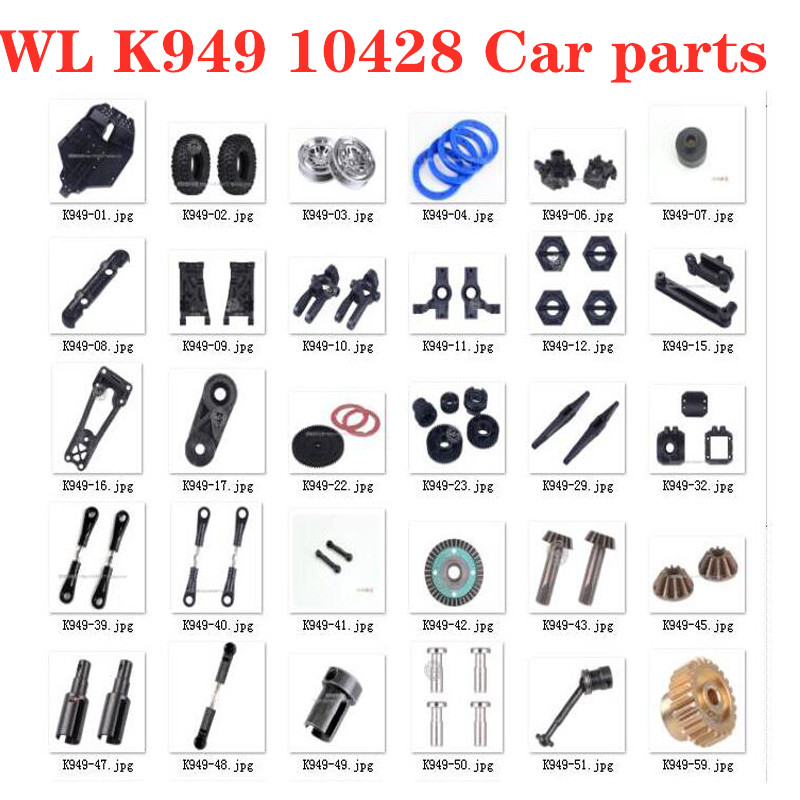 Wltoys k949 10428 rc carro todas as peças de reposição inferior cubo do pneu diferencial copo eixo engrenagem puxar haste braço de K949-01 a K494-59