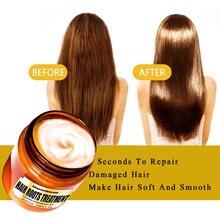 Полезная маска для детоксикации волос Расширенная молекулярная обработка волос 120 мл восстанавливает эластичность волос