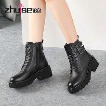 Buty jesienne i zimowe w stylu brytyjskim Martin buty damskie dzikie buty damskie zamek błyskawiczny z przodu skórzane damskie krótkie buty