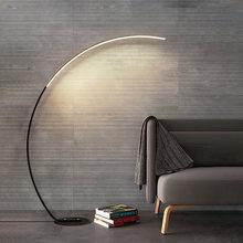 Светодиодная Напольная Лампа современный простой светильник