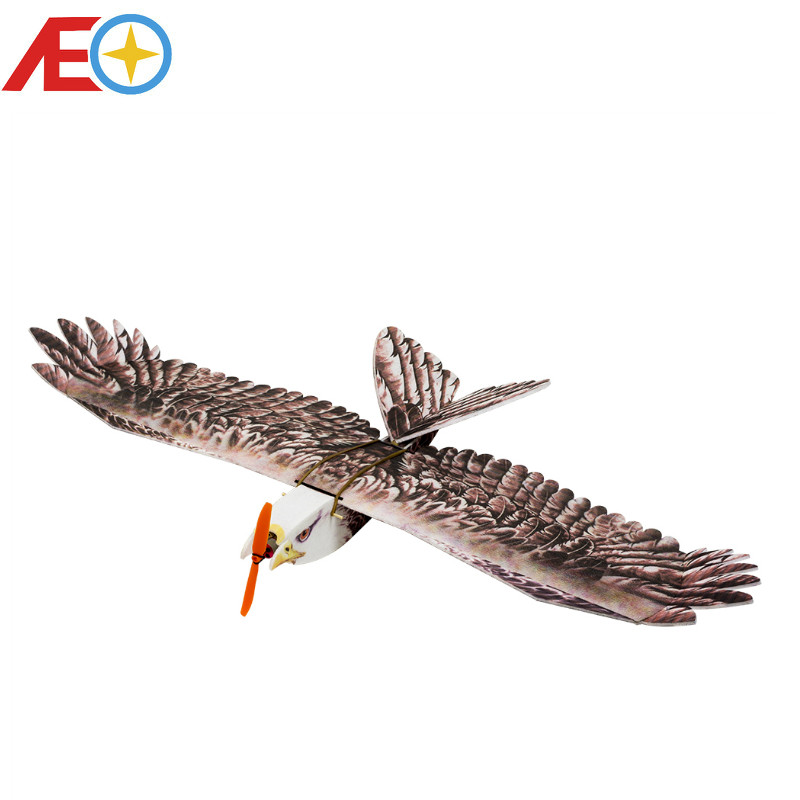 New RC Airplane EPP Airplane Model Eagle II RC Wingspan 1430mm Eagle EPP Slow Flyer rc plane rc airplane image
