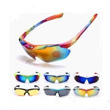 Велосипедные мужские очки женские поляризационные антибликовые