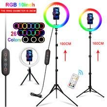 10 Polegada rgb anel de luz tripé led ringlight selfie anel luz com suporte rgb 26 cores vídeo luz para maquiagem vídeo ao vivo youtube