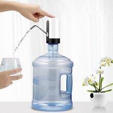 Автоматический диспенсер для питьевой воды с usb-зарядкой, водяной насос для бутылки, портативный диспенсер для питьевой воды, Электрический напорный насос