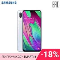 Smartphone Samsung Galaxy A40 2019 newmodel