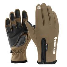 Ветрозащитные водонепроницаемые уличные спортивные походные зимние велосипедные сенсорные черные, серые, коричневые перчатки для экрана