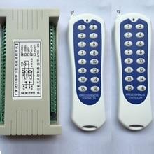 16CH DC 12V 24V RF automation remote control switch 315MHZ 2pcs transmitters & 1pcs recevier wireless switch Radio smart control