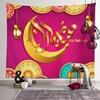 ramadan-tapestry-13