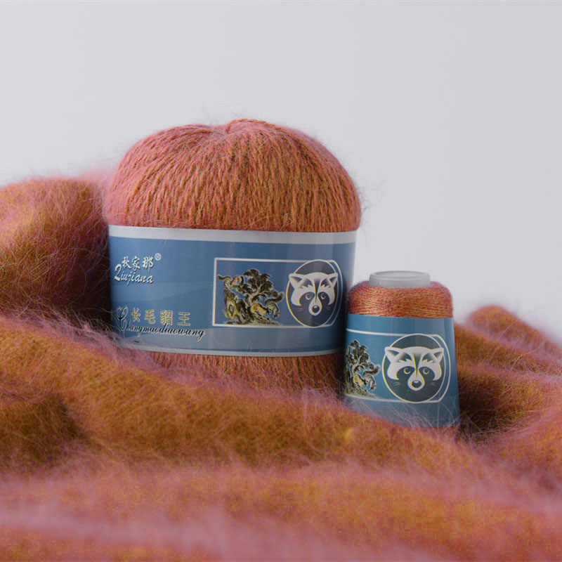 70g 긴 머리 밍크 캐시미어 라인 원사 손으로 짠 캐시미어 원사 안티-필링 카디건 스카프에 대한 좋은 손으로 뜨개질 스레드