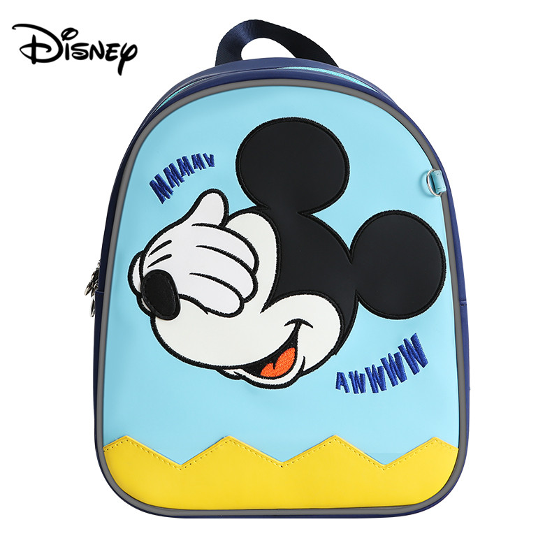 Disney Children Out Of The Anti-lost Backpack 1-3-6 Years Old Baby Cute Cartoon Children's Small Bag Shoulder Anti-lost Backpack