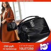 Women's genuine leather bag 2020 new black brand bag for women pommax women's shoulder bag