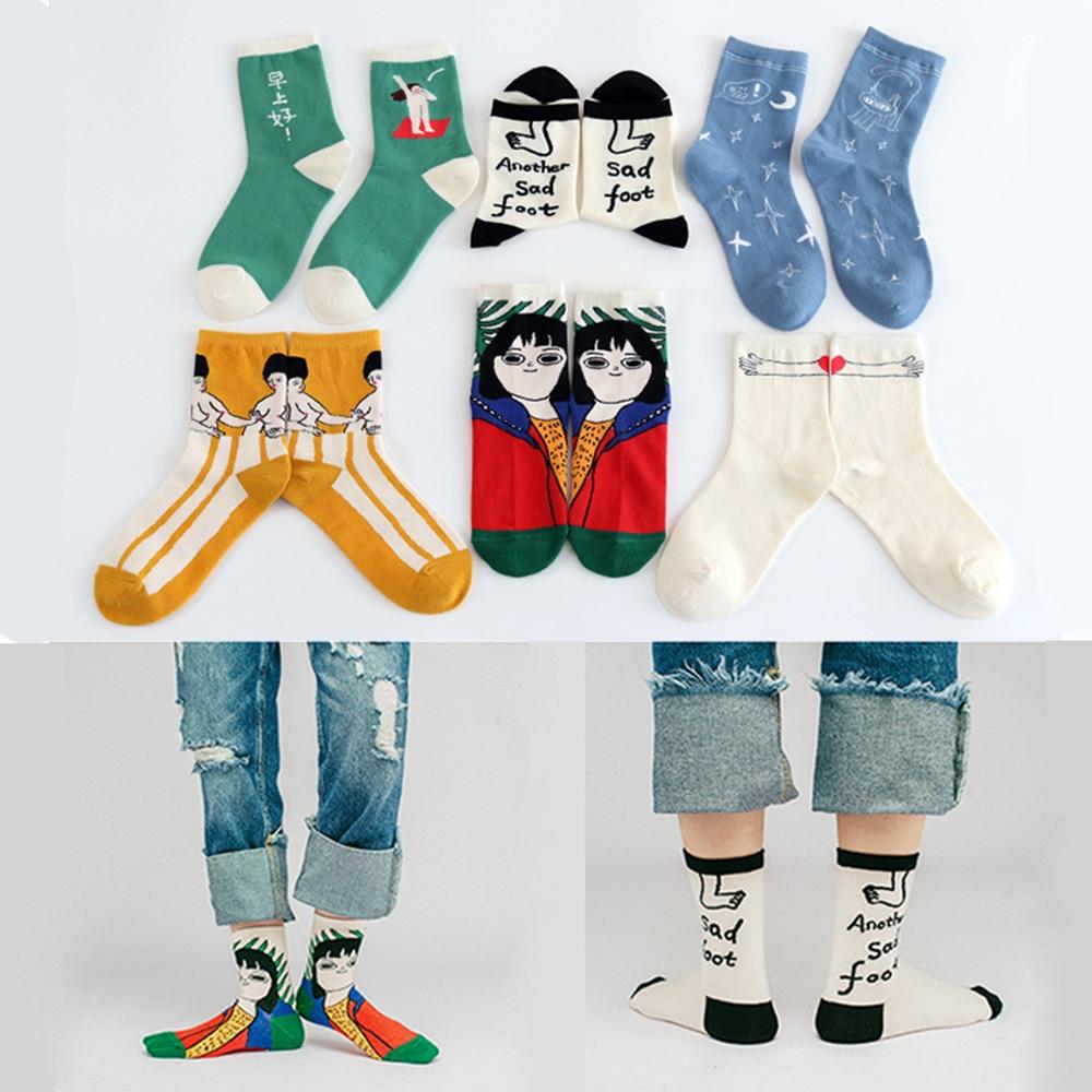 Women Socks Japanese Cute Playful Illustration Fashion Funny Letter Cartoon Short Tube Socks Hit Color Novelty Cotton Socks