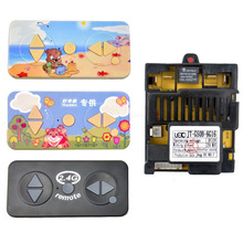 Remote-Controller for Children's Electric Vehicle JT-G50B-6G16 Receiving