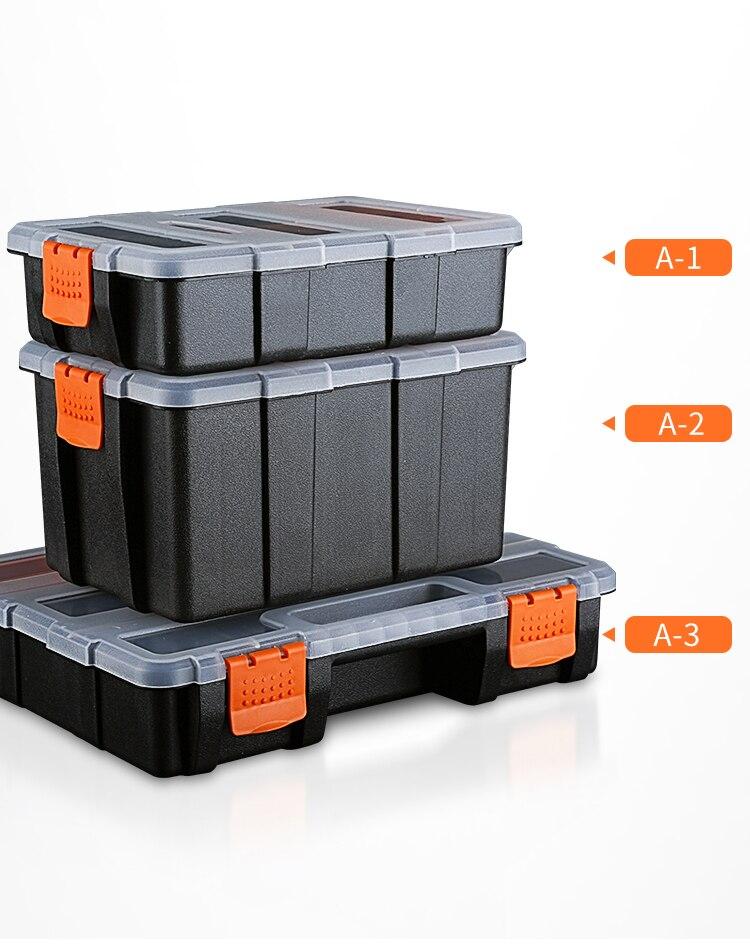 零件盒-集合_03