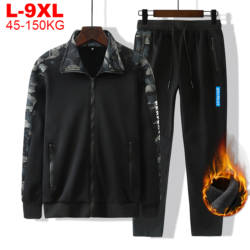 Plus Size 9xl 150kg Camouflage Sportswear Tracksuits Men Winter 2pcs Sets Fleece Thick Jacket+pants Sweats Suits Male Sports Set