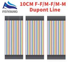 Dupont Linie 10Cm Stecker auf Stecker + Männlich zu Weiblich + Buchse auf Buchse Jumper Wire Dupont Kabel