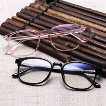 New DesolDelos Transparent Glasses Frames Men Women Fake Glasses Vintage Optical Myopia Eyeglasses Frames Ladies Retro Eyewear