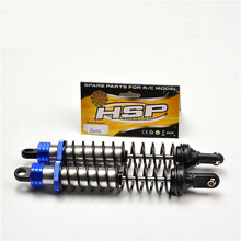 HSP RC CAR TOYS SPARE PARTS FRONT REAR SHOCK ABSORBER FOR 1/5 CARS 94050 94054-2WD 94054-4WD (PART NO. 50002, 5002N)