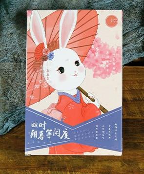 Normal Rabbit Paper Postcard(1pack=30pieces)