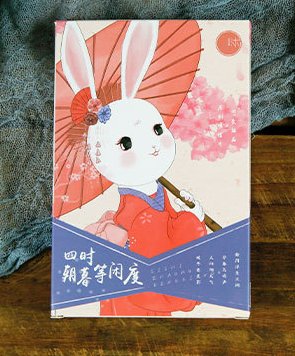P125- Normal Rabbit Paper Postcard(1pack=30pieces)