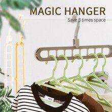 Вешалка для одежды с девятью отверстиями, многофункциональная Волшебная вешалка, многопортовая поддержка, для дома, спальни, пластиковый держатель для хранения, вешалки для одежды, горячая Распродажа