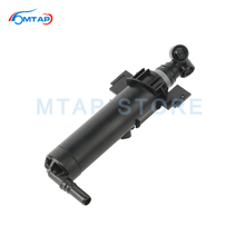 Headlamp Washer Nozzle Actuator For AUDI A5 S5 RS5 2012 2013 2014 2015 2016 Headlight Lamp Washer Spray Jet