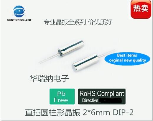 50pcs 100% New And Orginal 76.8K 76.8KHZ 76.800KHZ Cylindrical Quartz Crystal Cylindrical 2X6 206 DIP-2