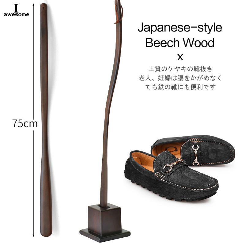 High Quality 75cm 65cm Professional Wooden Shoe Horn Flexible Long Handle Shoehorn Useful Shoe Lifter Shoe Spoon Home Tools