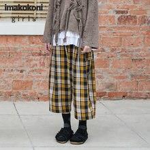 Imakokoni желтые клетчатые повседневные брюки оригинальный дизайн