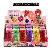 Tutti-brillo de labios aromático, brillo de labios hidratante de fruta, brillo de labios duradero, reparación de labios secos