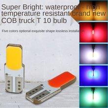 Montagem universal t10 lâmpada de condução com cob lâmpada lateral para 24 v frete carro