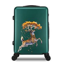 Женский чемодан на колесиках из АБС пластика 24 дюйма