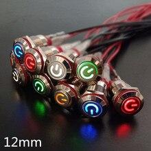 3 в 5 в 9 в 12 В 24 В 220 В Выключатель без фиксации кнопочный переключатель блокированный 12 мм плоская головка фиксированная Кнопка Водонепроницаемый светодиодный металлический переключатель