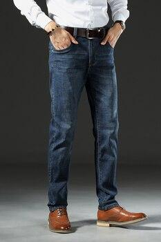 New winter business men`s jeans cotton comfortable jeans men straight skinny jeans for men