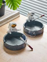 Kreatywny popielniczka z żywicy Nordic spersonalizowane Cartoon popielniczka biurko akcesoria prezenty Ceniceros Creativos Home Decor DA60YHG cheap CN (pochodzenie) ashtray ROUND Przenośne ceramic resin Nordic style